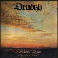 drudkh - the swan road cover