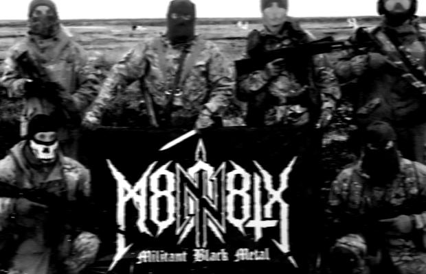 militant bm